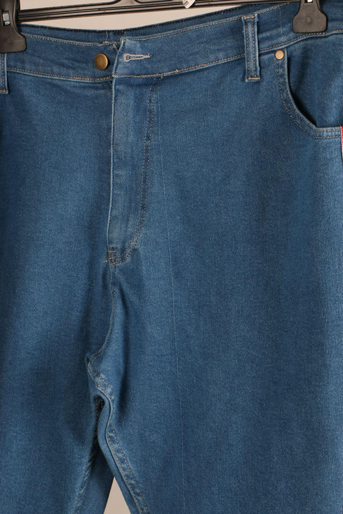 D-9116 Büyük Beden Defolu Şeritli Dar Paça Kot Pantalon-Açık Lacivert