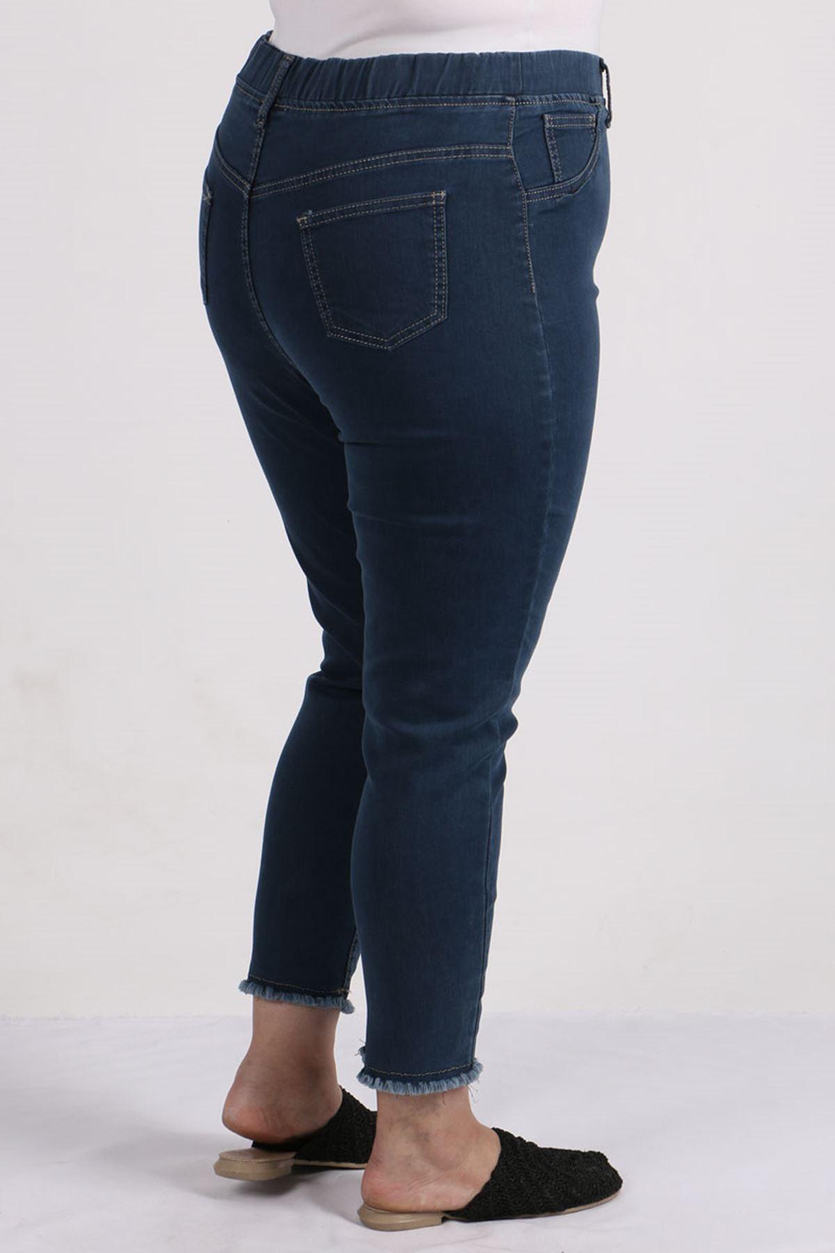 9138 Plus Size Elastic Waist Skinny Leg Jeans - Dark Blue