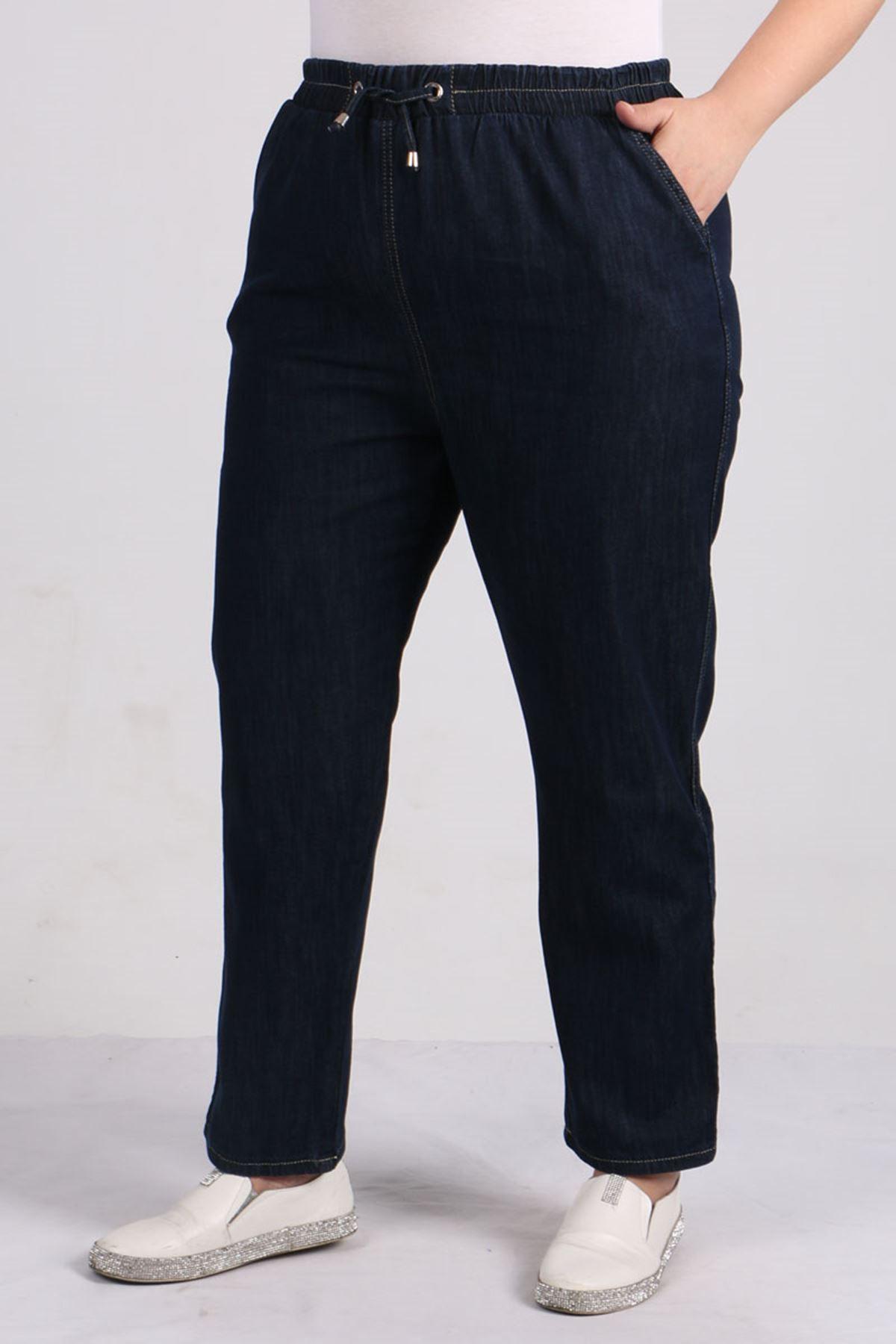 9123 بنطلون جينز ضيق الساق و مقاس كبير- أزرق