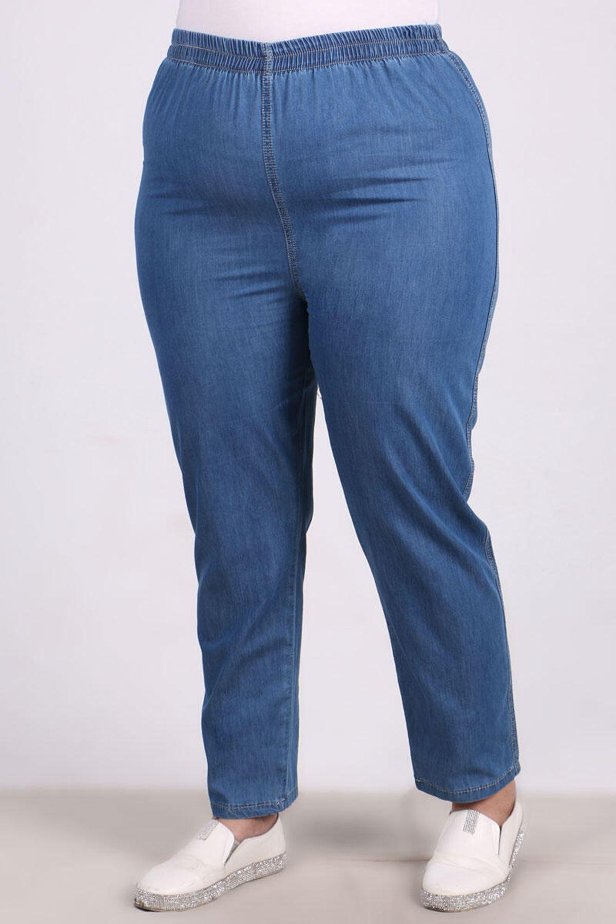 7680 Plus Size Denim Pants Suit -Blue